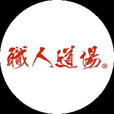 職人道場 株式会社メガステップ