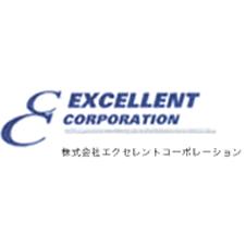 株式会社エクセレントコーポレーション