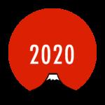 2020年度 新年のご挨拶