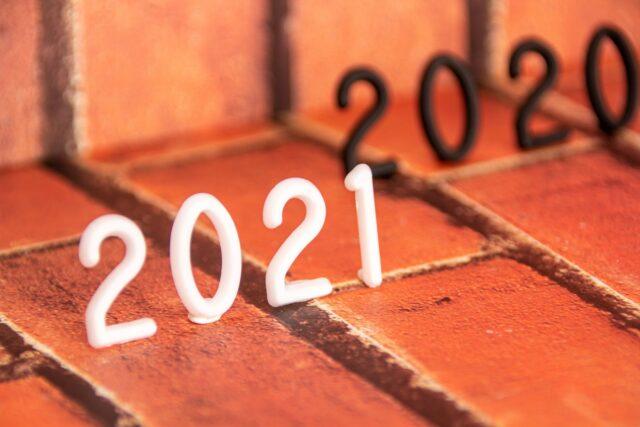 2020年度 年末年始休業のお知らせ